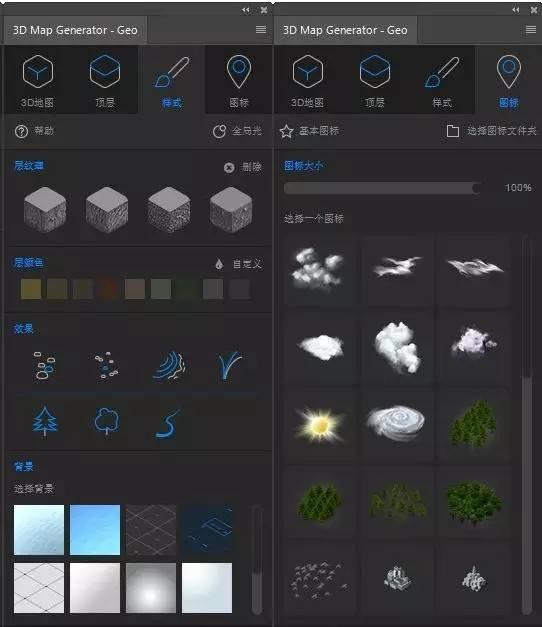 3D MapGenerator Terrain(Photoshop)(21)