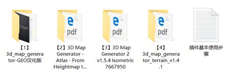 3D MapGenerator Terrain(Photoshop)(28)